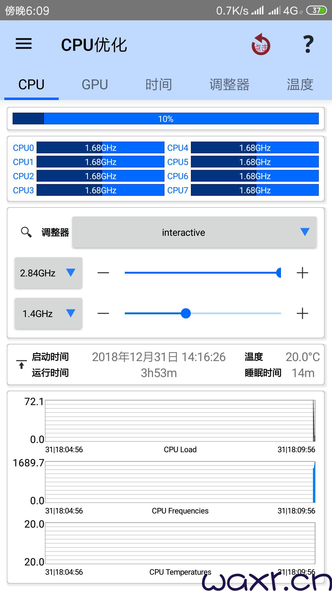 【提示】小米max2超频到3.0赫兹